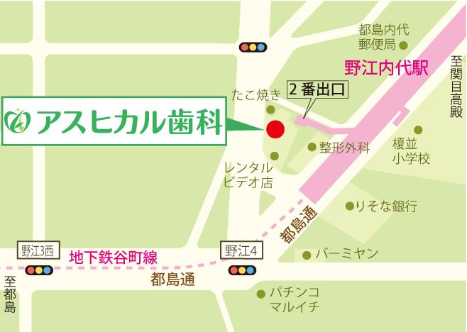 アスヒカル歯科 詳細地図